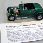 H15_32Ford_0128